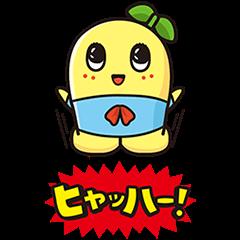 【公式スタンプ】ふなっしー アニメスタンプ