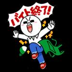 【無料スタンプ速報】LINEだ!バイトだ♪ スタンプ(2015年05月11日まで)