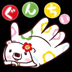 【大学・高校マスコットクリエイターズ】軍手ィオリジナルキャラクター『ぐんちぃ』 スタンプ