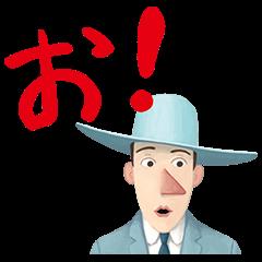 【限定スタンプ】南アルプスの仲間たち スタンプ(2015年05月11日まで)