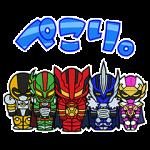 【無料スタンプ速報】EXILE TRIBE 2015 スタンプ(2015年07月12日まで)