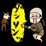 【芸能人スタンプ】バンビーノ スタンプ