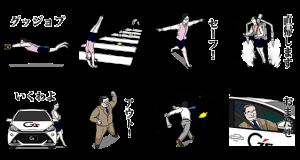 【限定スタンプ】トヨタのスポーツカーブランド 『G's』 スタンプ(2015年04月27日まで)