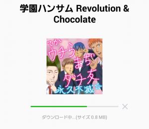 【ゲームキャラクリエイターズスタンプ】学園ハンサム Revolution & Chocolate スタンプ (2)