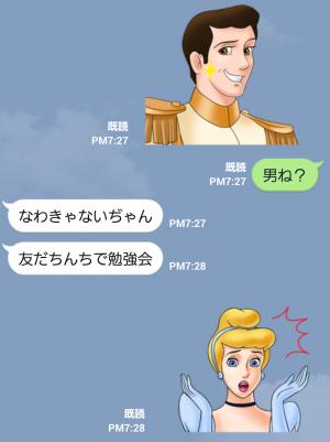 【公式スタンプ】シンデレラ(アニメーションスタンプ) スタンプ (4)