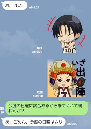 【公式スタンプ】動く!黒子のバスケ スタンプ (6)