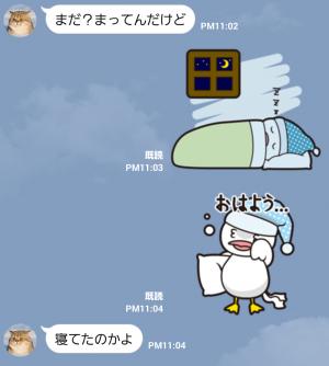 【大学・高校マスコットクリエイターズ】グーニー スタンプ (3)