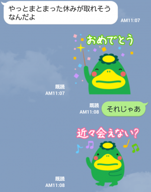【ご当地キャラクリエイターズ】便利なスタンプ「くるっぱ」 スタンプ (5)