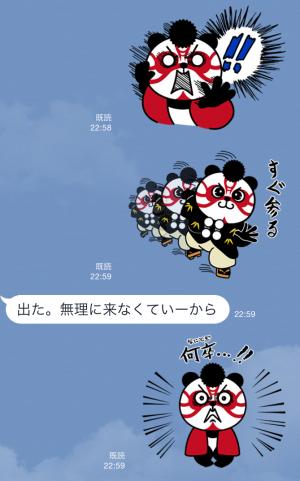 【限定スタンプ】歌舞伎パンダ スタンプ(2015年06月22日まで) (6)