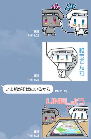 【企業マスコットクリエイターズ】魔法電話テル&ベル(マジカルテレフォン) スタンプ (3)