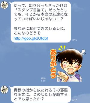 【限定スタンプ】カクカク・シカジカ スタンプ(2015年06月15日まで) (5)