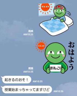 【ご当地キャラクリエイターズ】まりもっこり~日常編~ スタンプ (3)