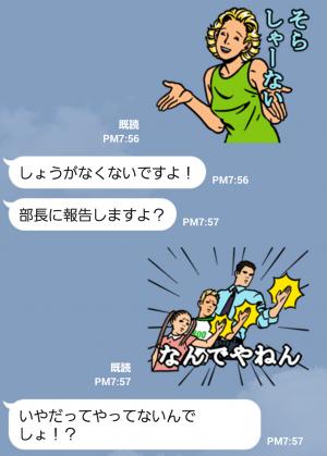 【公式スタンプ】動・アメリカンポップ関西弁 スタンプ (5)