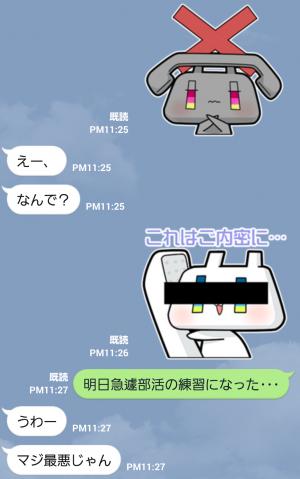 【企業マスコットクリエイターズ】魔法電話テル&ベル(マジカルテレフォン) スタンプ (5)
