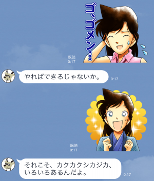 【限定スタンプ】カクカク・シカジカ スタンプ(2015年06月15日まで) (7)