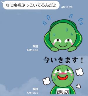 【ご当地キャラクリエイターズ】まりもっこり~日常編~ スタンプ (7)
