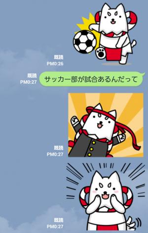 【ご当地キャラクリエイターズ】磐田市公認!しっぺいスタンプ (4)