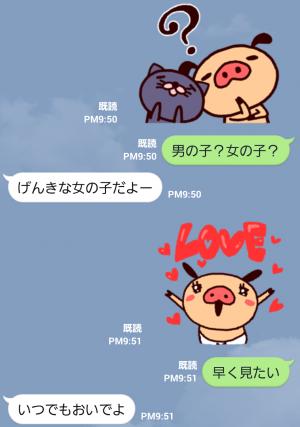 【公式スタンプ】パンパカパンツ 動くスタンプ2 スタンプ (4)