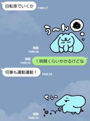 【大学・高校マスコットクリエイターズ】ホリゾウ スタンプ (7)