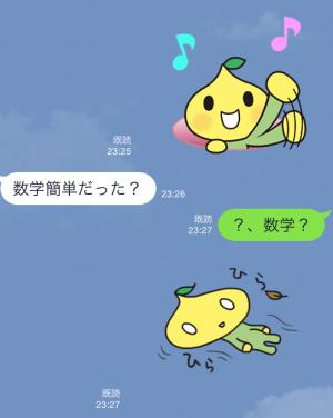 【動く限定スタンプ】動く♪ピットくん スタンプ(2015年06月15日まで) (9)