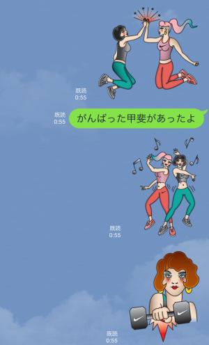【隠しスタンプ】JUST DO IT. スタンプ(2015年07月20日まで) (6)