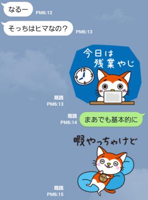 【企業マスコットクリエイターズ】宮崎てげてげ通信 スタンプ (6)