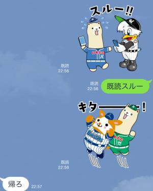 【動く限定スタンプ】超ユル!動くマスコット交流戦スタンプ(2015年05月18日まで) (12)