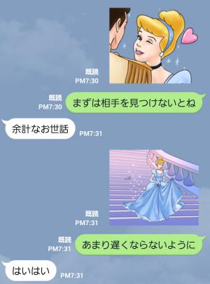 【公式スタンプ】シンデレラ(アニメーションスタンプ) スタンプ (6)