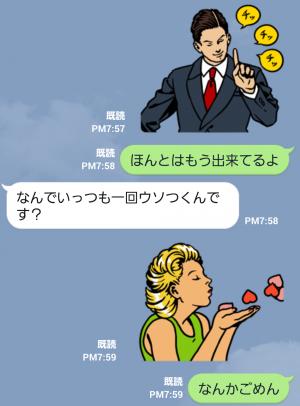 【公式スタンプ】動・アメリカンポップ関西弁 スタンプ (6)