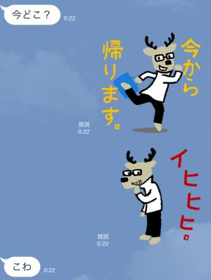【限定スタンプ】カクカク・シカジカ スタンプ(2015年06月15日まで) (10)