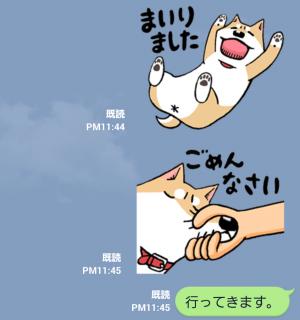 【公式スタンプ】いとしのムーコ スタンプ (6)