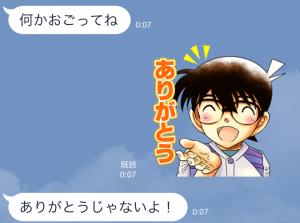 【隠しスタンプ】名探偵コナン スタンプ (9)