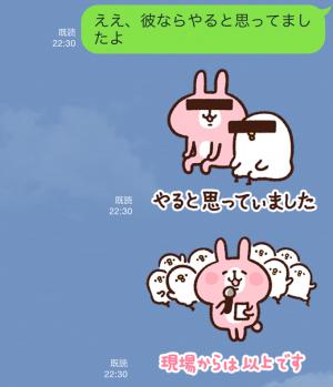 【限定スタンプ】マガジン創刊記念! LINE NEWS×カナヘイ スタンプ(2015年06月30日まで) (8)