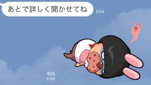 【限定スタンプ】LINE ポコポコ スタンプ(2015年06月24日まで) (9)