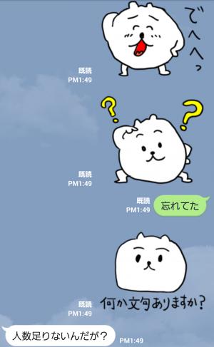 【芸能人スタンプ】ぷーんスタンプ (5)