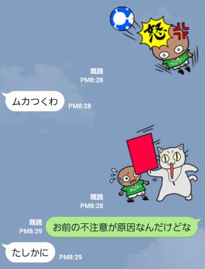 【大学・高校マスコットクリエイターズ】関西学生サッカー坊主くん 公式スタンプ (6)