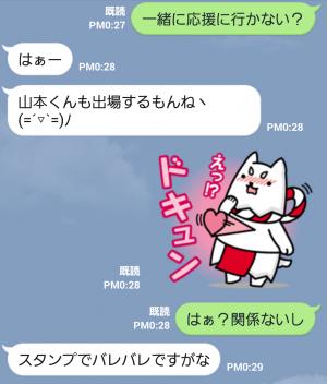 【ご当地キャラクリエイターズ】磐田市公認!しっぺいスタンプ (5)