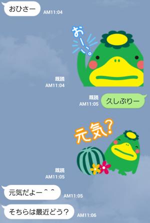 【ご当地キャラクリエイターズ】便利なスタンプ「くるっぱ」 スタンプ (3)
