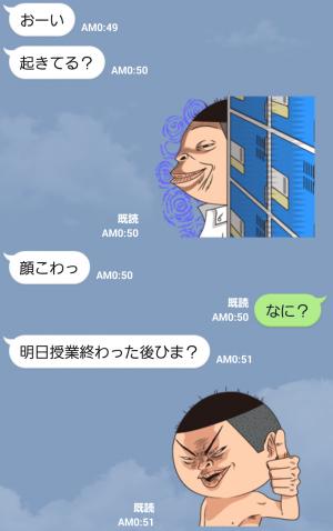 【公式スタンプ】動く!行け!稲中卓球部 スタンプ (3)