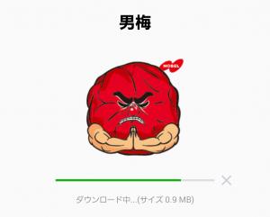 【企業マスコットクリエイターズ】男梅 スタンプ (2)