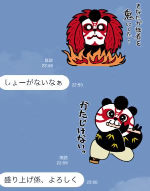 【限定スタンプ】歌舞伎パンダ スタンプ(2015年06月22日まで) (7)
