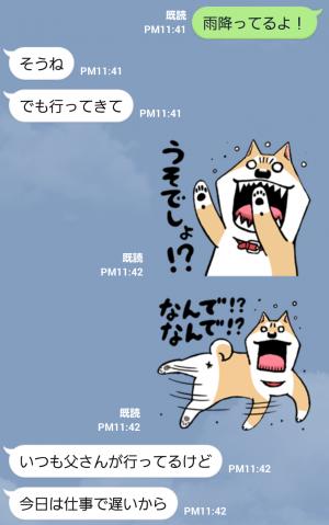 【公式スタンプ】いとしのムーコ スタンプ (4)
