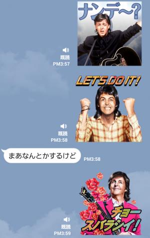 【音付きスタンプ】しゃべるポール・マッカートニー スタンプ (5)