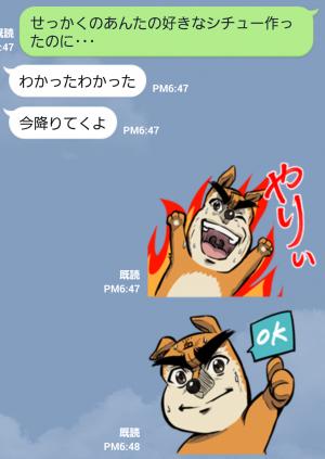 【テレビ番組企画スタンプ】熱血人面犬 スタンプ (6)