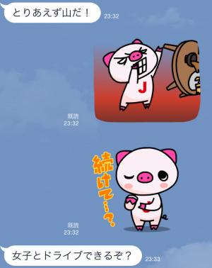 【動く限定スタンプ】JTB LINEオリジナルキャラクター★ スタンプ(2015年05月25日まで) (13)