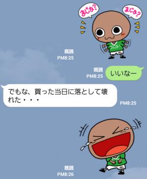 【大学・高校マスコットクリエイターズ】関西学生サッカー坊主くん 公式スタンプ (4)