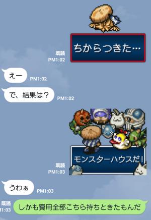 【ゲームキャラクリエイターズスタンプ】風来のシレン Lv2 スタンプ (4)