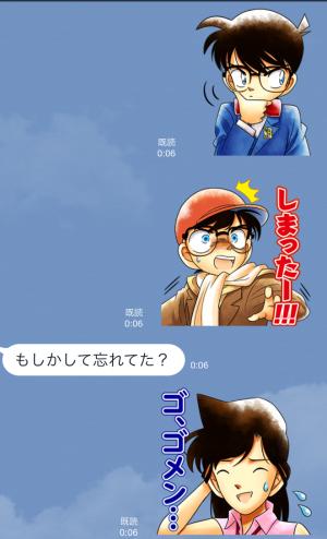 【隠しスタンプ】名探偵コナン スタンプ (7)