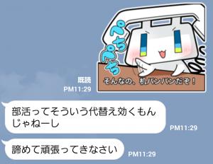 【企業マスコットクリエイターズ】魔法電話テル&ベル(マジカルテレフォン) スタンプ (8)