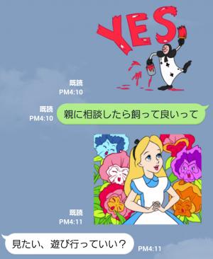 【公式スタンプ】ふしぎの国のアリス(アニメーション) スタンプ (4)